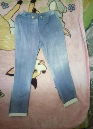 Трикотажные штаны под джинс.