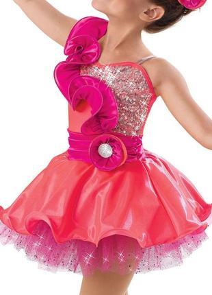Платье для танцев, 5-7 лет