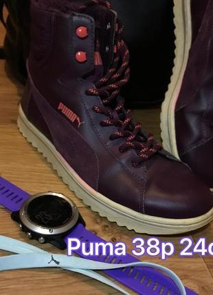 Puma зимние женские ботинки