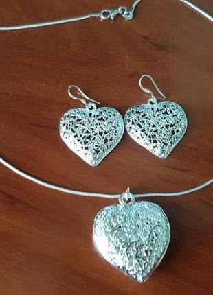 Комплект сердце сережки цепочка и кулон