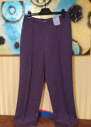 Сиреневые брюки фиолетовые штаны новый бренд
