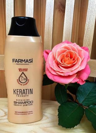 Шампунь для волос с кератином keratin therapy farmasi