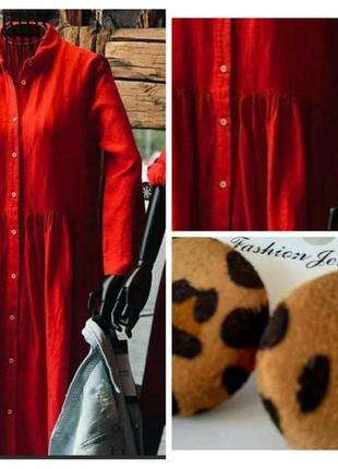 Платье рубашка ягодно-красного цвета +серьги леопард в подарок