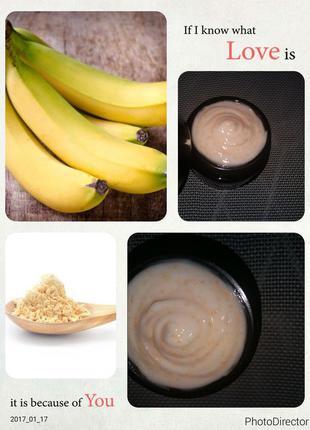 Скраб для лица с пудрой банана.