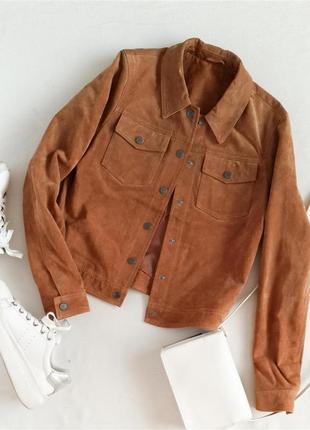 Кожаная куртка замшевая 100%