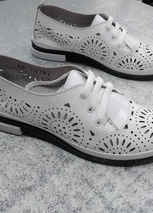 Макасины на шнурках кеды