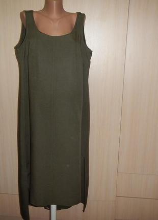 Платье anua p.20