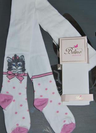 Демисезонные колготы 7-8 турция белино котик с бантиком belino