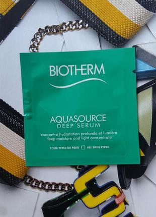 Biotherm увлажняющая сыворотка aquasource deep serum