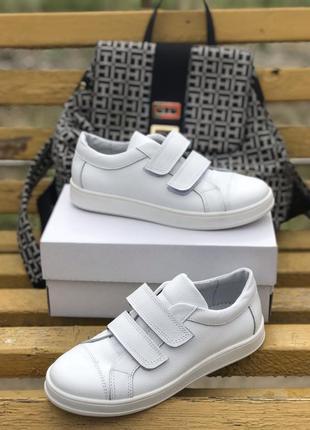 Белые кожаные кеды для девочек 32-40 размер