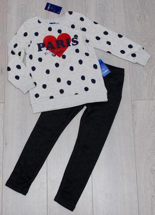 Костюм, комплект свитшот и штаны леггинсы lupilu 110-116