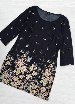 Красивое платье в цветы f&f