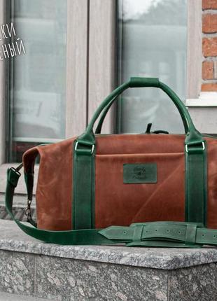Дорожная сумка из коричневой кожи, кожаная спортивная сумка3 фото