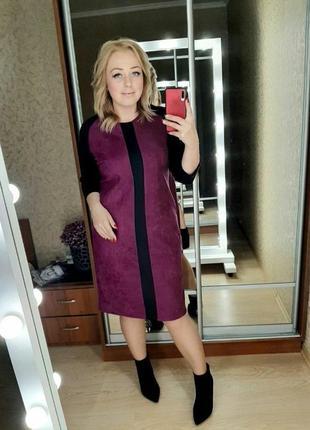 Платье платице сарафан под замш замшевое цвета в ассортименте