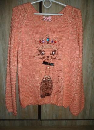 Яркий, стильный свитер