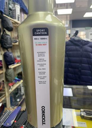 Спортивный термос corkcicle 40 oz 1200 ml