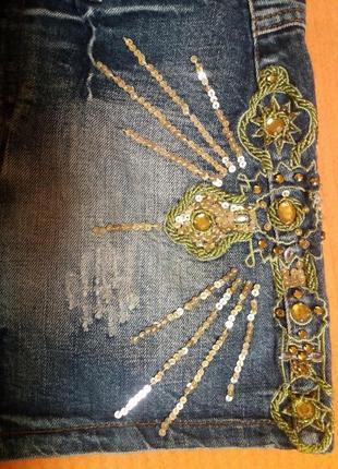 #розвантажусь молодежная джинсовая юбка