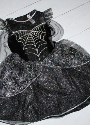 Нарядное платье карнавал