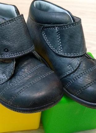 Классные ботиночки, туфельки, 13.5 см
