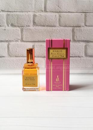 Оригинал khalis rose vanilla 30 мл оригінал парфуми духи