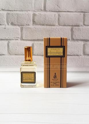 Оригинал khalis golden dust 30 мл оригінал парфуми духи