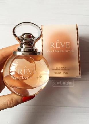 Оригинал van cleef & arpels reve 50 мл оригінал парфуми духи