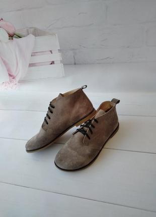 Замшевые ботинки ботильоны