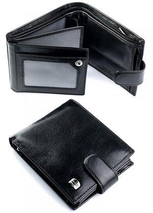Чоловічий шкіряний гаманець