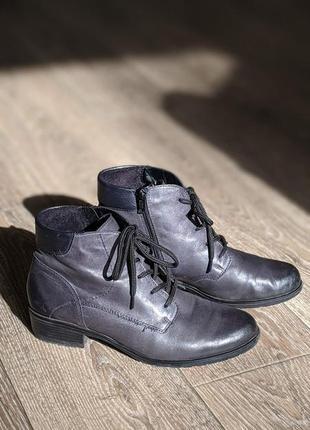 Ботинки женские демисезонные кожаные