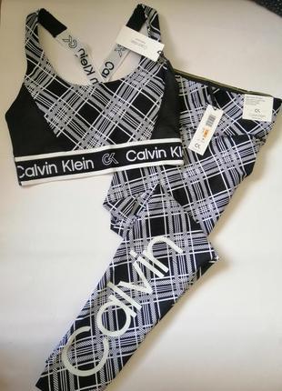 Нереально крутой костюм от calvin klein!!! s!