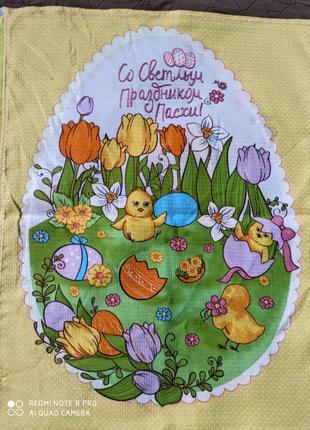 Пасхальные кухонные вафельные полотенца 50*60 см, разные расцветки