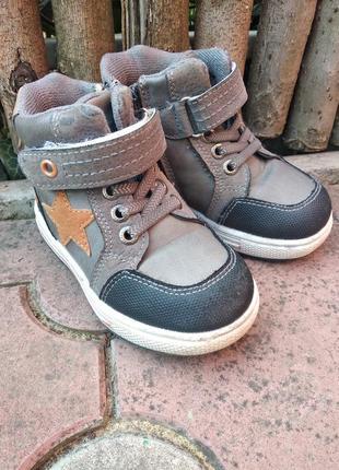 Демисезонные ботинки на флисе, хайтопы на мальчика