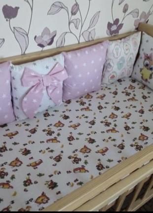 Бортики, бампер, защита в кроватку