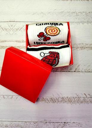 Подарункова коробочка носочків 🎁🧦