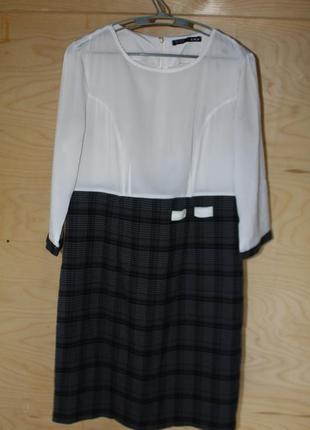 Повседневное платье с высокой талией и теплой юбкой