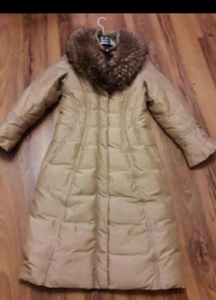 Куртка пуховик 44-46