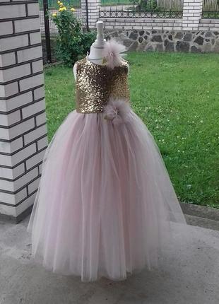 Платье на выпускной фатиновое пудровое с пайетками на 6  7 8 9 10 лет