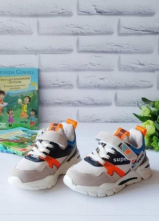 Стильные кроссовки на мальчика 27-31 размеры