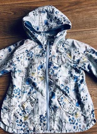 Крута куртка-вітровка i love next 2-3 рочки