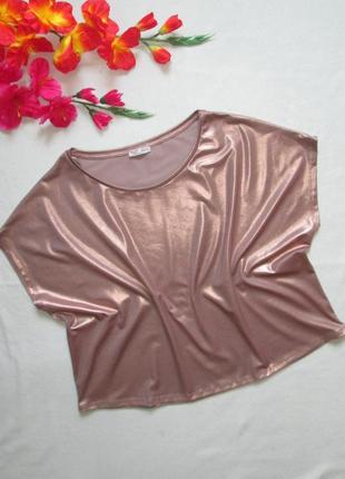 Бесподобная укороченная бронзово- золотистая футболка топ оверсайз  zara оригинал