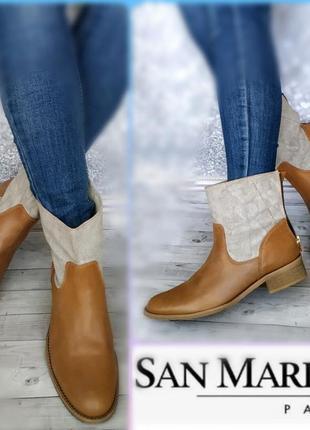 40-41р кожа!новые cosmoparis франция,кожаные ботинки,полусапожки