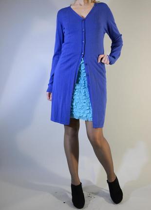 Кардиган синий длинный на пуговицах актуальний цвет