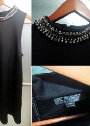 Супер платье topshop