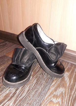 Туфли лоферы балетки туфельки
