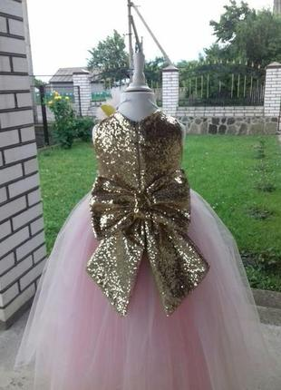 Платье пудра пайетка выпускное на 6 7 8 9 10 лет фатиновое нарядное новое  бальное