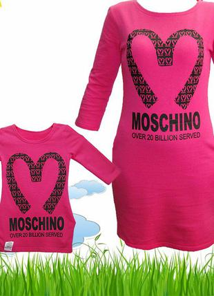 Платья мама + дочка (family look) новое (2шт.) розовое, малиновое платье