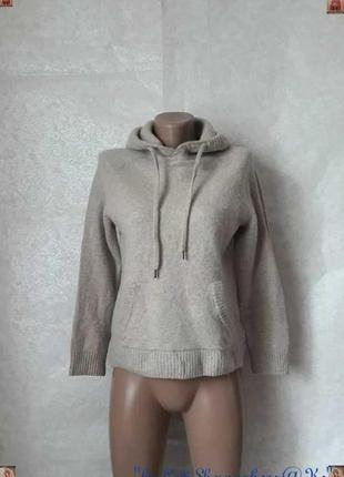 Фирменный mcneal свитер/толстовка на 70 %шерсть в бежевом цвете с капюшоном, размер с-м