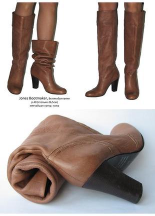Крутые кожаные сапоги jones bootmaker р.40 великобритания