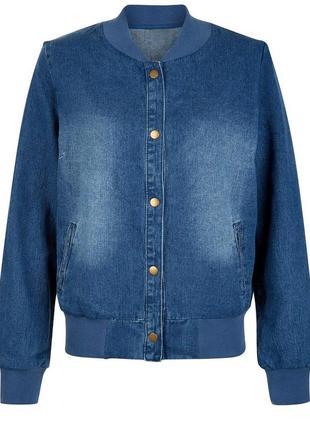 #розвантажуюсь синий голубой джинсовый бомбер джинсовая куртка курточка пиджак оверсайз