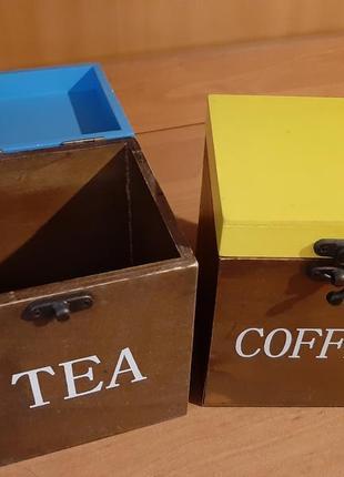 Коробочки для хранения чая и кофе